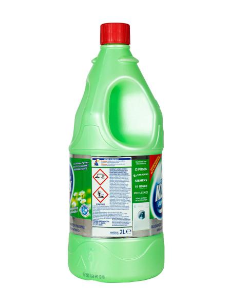 Klinex advance χλωρίνη πλυντηρίου ρούχων πράσινη 2L