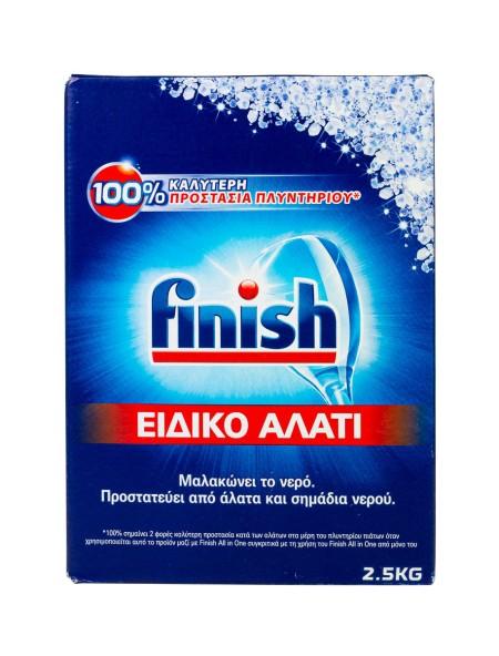 Finish αλάτι πλυντηρίου πιάτων 2.5kg