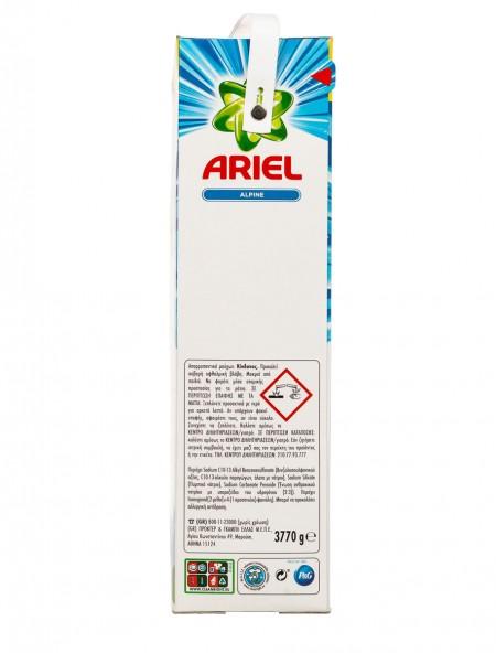 Ariel alpine σκόνη ρούχων 58 μεζούρες
