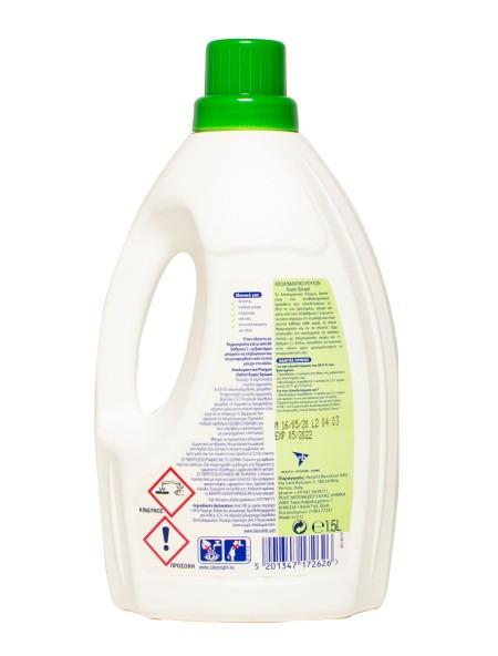 Dettol υγρό απολυμαντικό ρούχων 1.5L