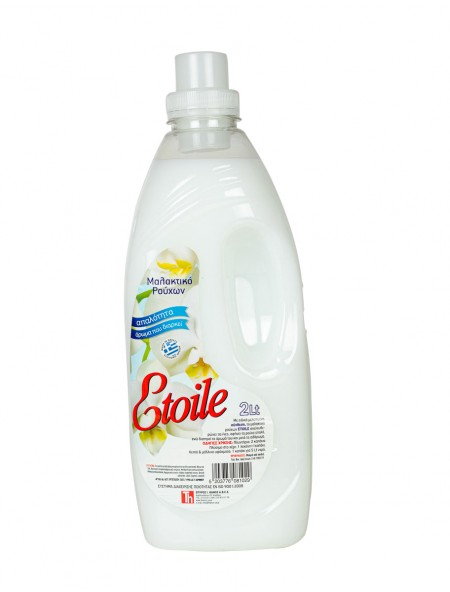 Etoile μαλακτικό λευκό 2L