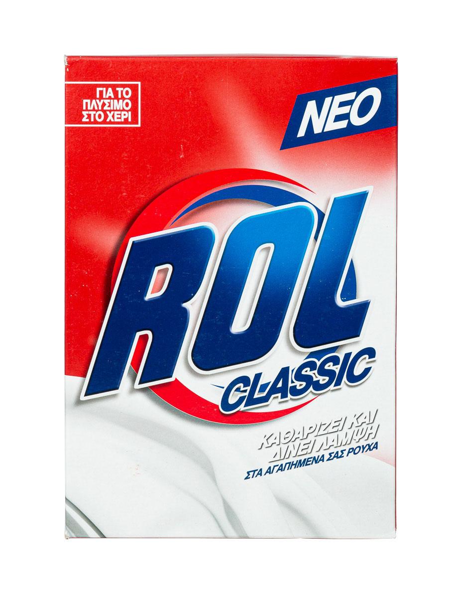 Rol classic σκόνη για το χέρι 850gr