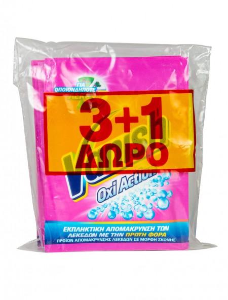Vanish Oxi Action πολυκαθαριστική σκόνη λεκέδων ροζ 30gr (3+1)