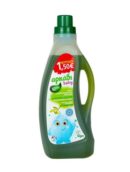 Αρκάδι baby υγρό απορρυπαντικό ρούχων 1.575L