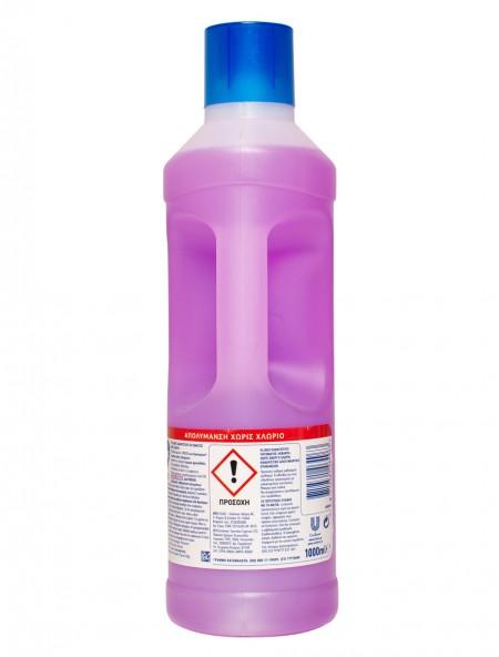 Klinex καθαριστικό πατώματος λεβάντα 1L