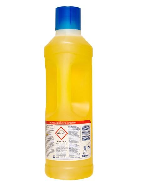 Klinex καθαριστικό πατώματος λεμόνι 1L