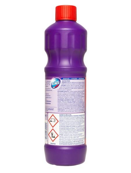Klinex χλωρίνη παχυρευστη λεβάντα 750ml