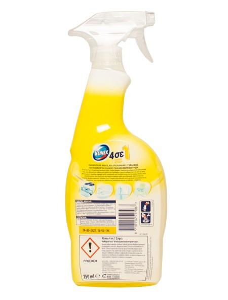 Klinex 4 σε 1 καθαριστικό γενικής χρήσης λεμόνι 750ml