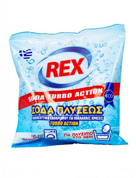 Rex σόδα πλύσεως 500gr
