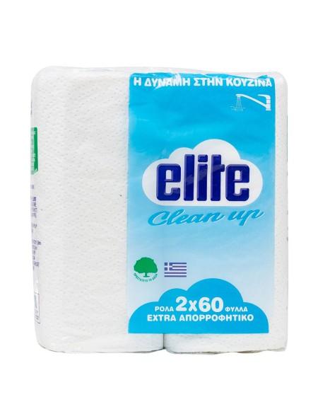 Elite clean up ρολό κουζίνας 2x110gr