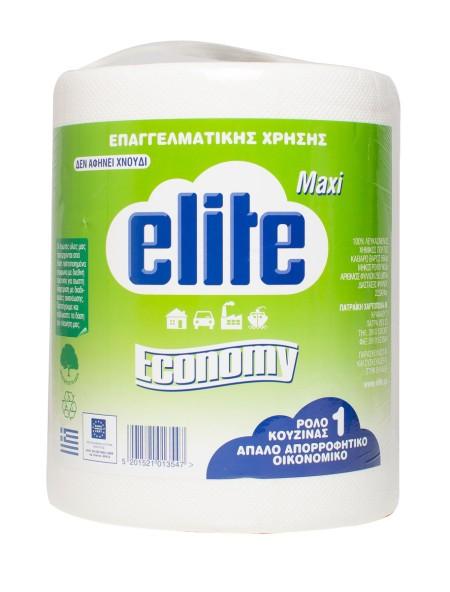 Elite economy maxi ρολό κουζίνας 560gr 60m