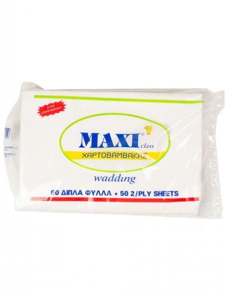 Maxi χαρτοβάμβακας 2Φ 50 τεμάχια
