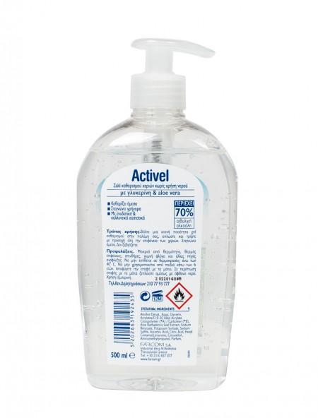 Farcom activel gel καθαρισμού χεριών 500ml