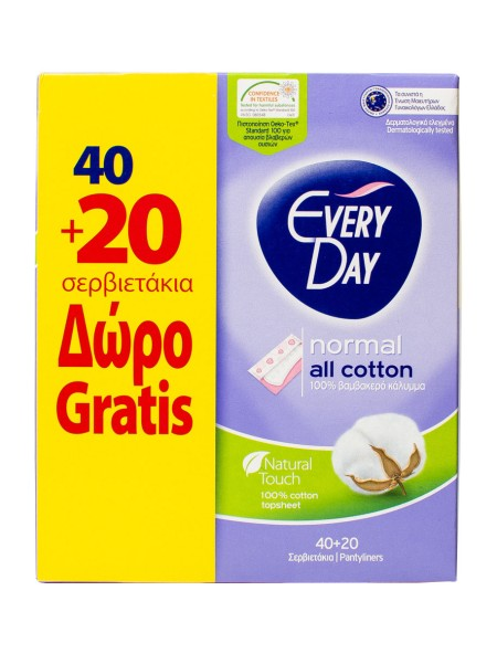 EveryDay all cotton normal σερβιετάκια 40+20 τεμάχια