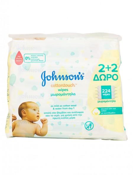 Johnson's cotton touch μωρομάντηλα 224 τεμάχια