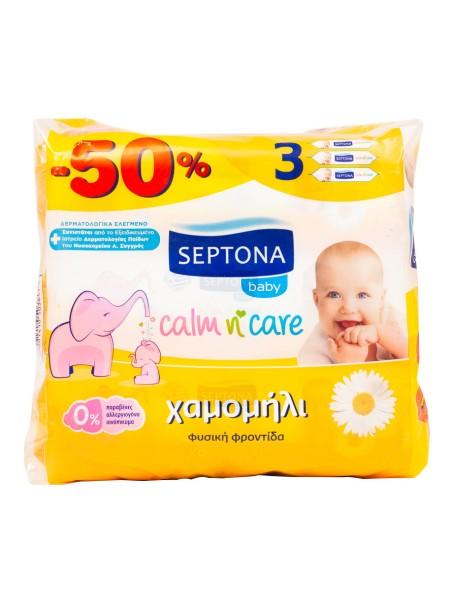 Septona baby calm & care μωρομάντηλα με χαμομήλι 3x64 τεμάχια