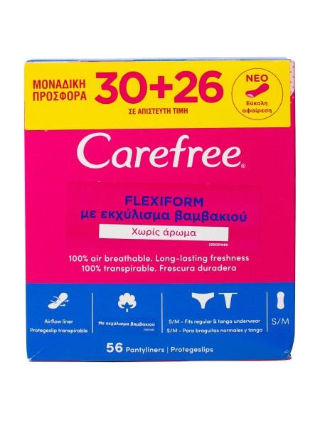 Carefree flexiform S/M σερβιετάκια 30+26 τεμάχια