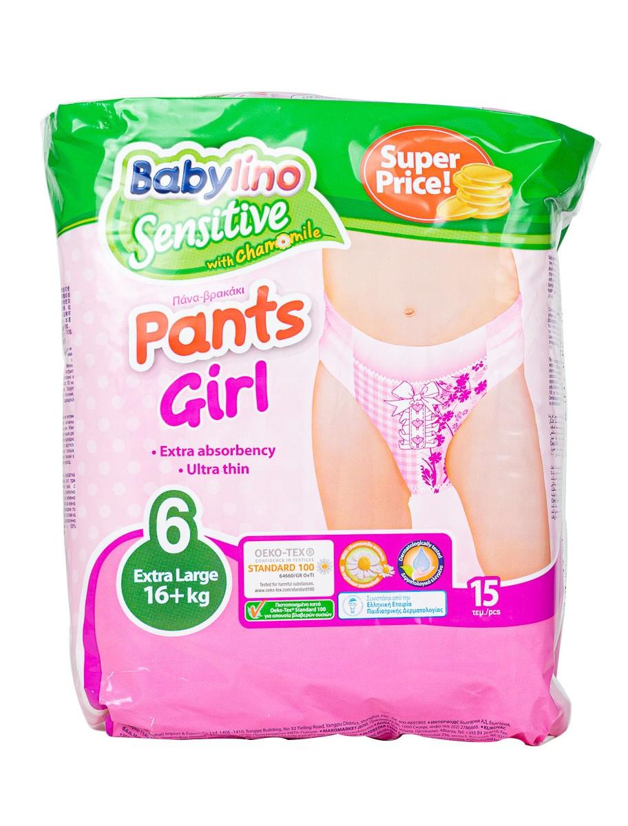 Babylino sensitive girl N.6 15 τεμάχια