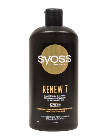 Syoss renew 7 σαμπουάν 750ml