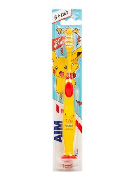 Aim παιδική οδοντόβουρτσα 7-13