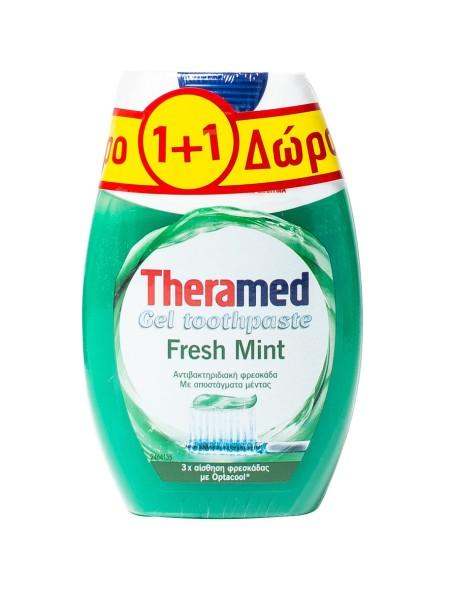 Theramed fresh mint οδοντόκρεμα 75ml 1+1 τεμάχια