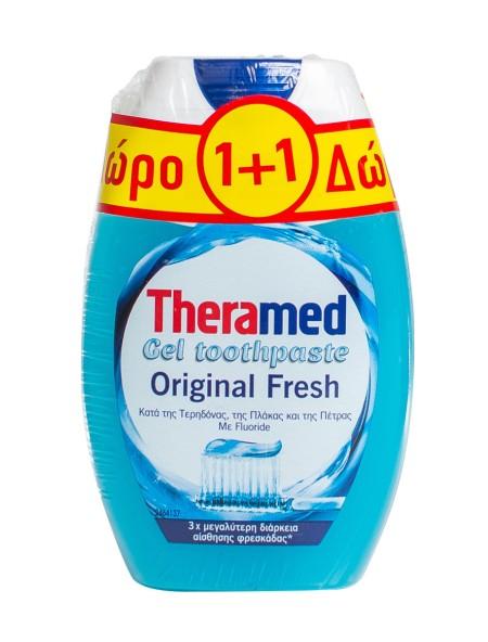 Theramed original fresh οδοντόκρεμα 75ml 1+1 τεμάχια