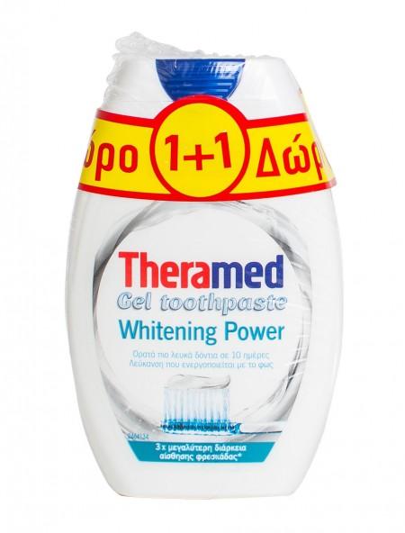 Theramed whitening power οδοντόκρεμα 75ml 1+1 τεμάχια
