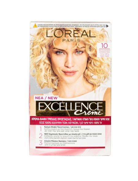 L'oreal Excellence N.10 κατάξανθο ξανθιστικό βαφή μαλλιών