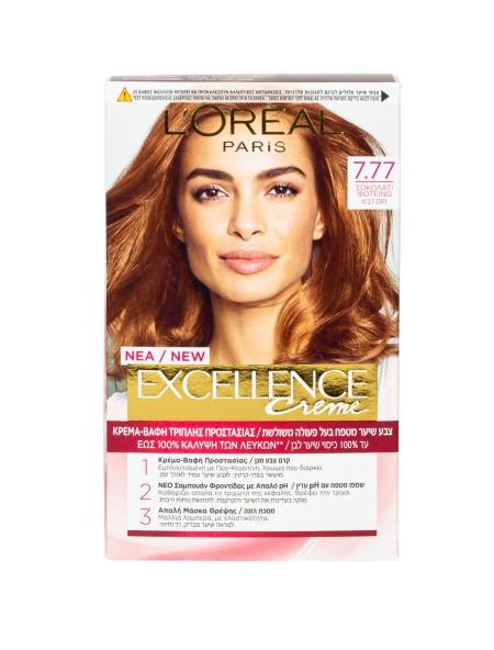 L'oreal Excellence N.7.77 σοκολατί φωτεινό βαφή μαλλιών
