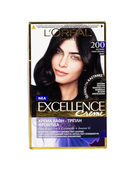 L'oreal Excellence 200 καστανό πολύ σκούρο βαθύ βαφή μαλλιών