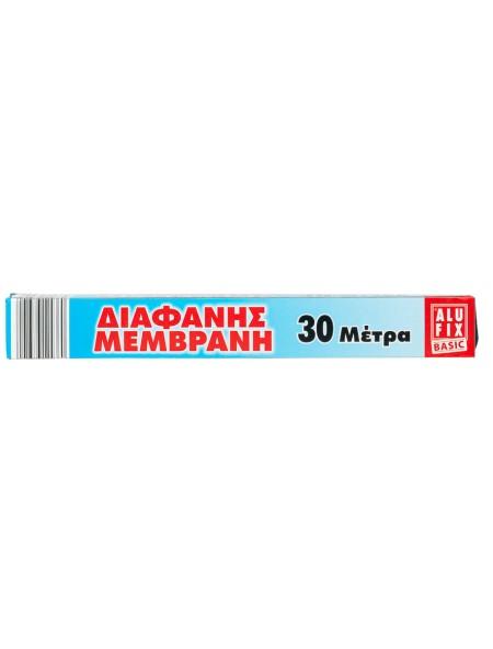 Alu Fix economy διαφανής μεμβράνη 30m