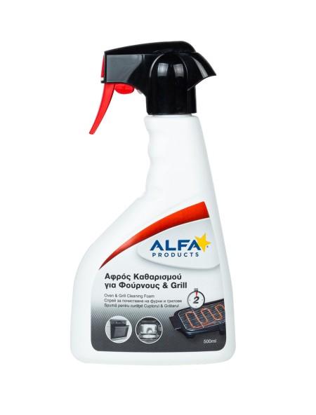 Alfa spray αφρός καθαρισμού για φούρνους 500ml