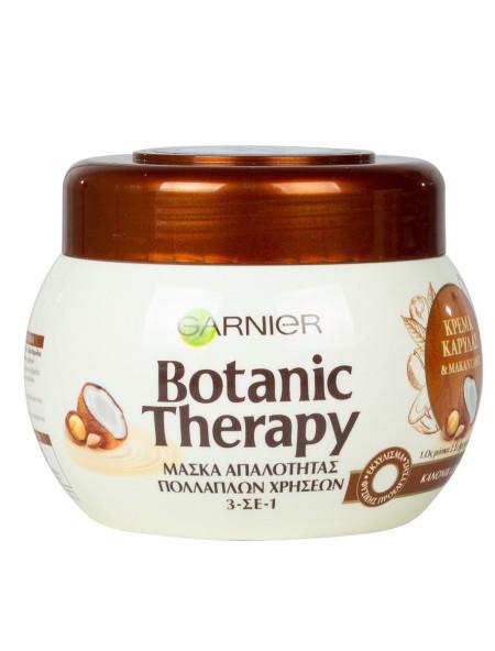 Garnier botanic κρέμα καρύδας μάσκα μαλλιών 300ml