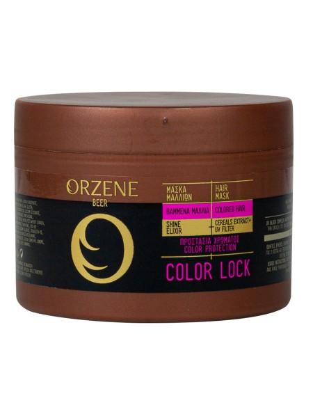 Orzene color lock μάσκα μαλλιών για βαμμένα μαλλιά 250ml