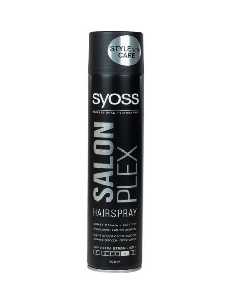 Syoss salonplex λακ μαλλιών 400ml