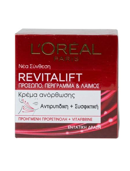 L'oreal revitalift κρέμα ανόρθωσης 50ml