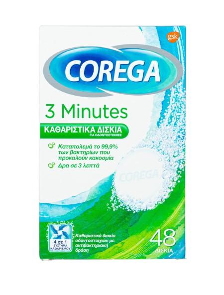Corega καθαριστικά δισκία 3min 48 τεμάχια