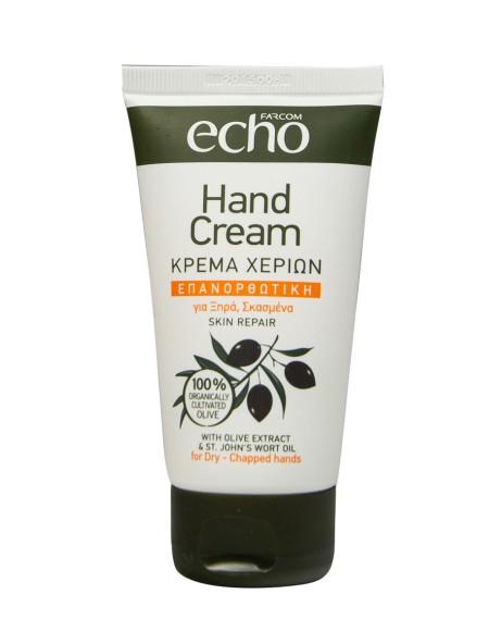Echo olive κρέμα χεριών επανόρθωσης 75ml