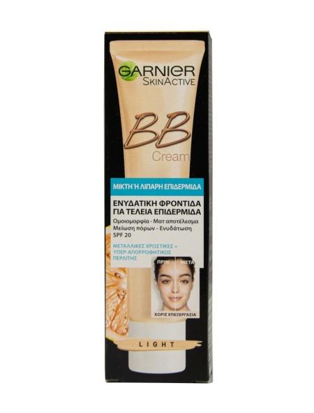 Garnier bb cream light 40ml