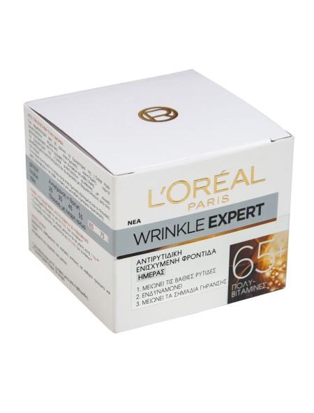 L'oreal wrinkle expert κρέμα προσώπου ημέρας 65+ 50ml