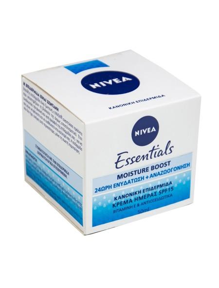 Nivea essntials ενυδατική κρέμα ημέρας 50ml