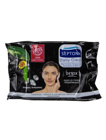 Septona detox μαντηλάκια ντεμακιγιάζ 20 τεμάχια