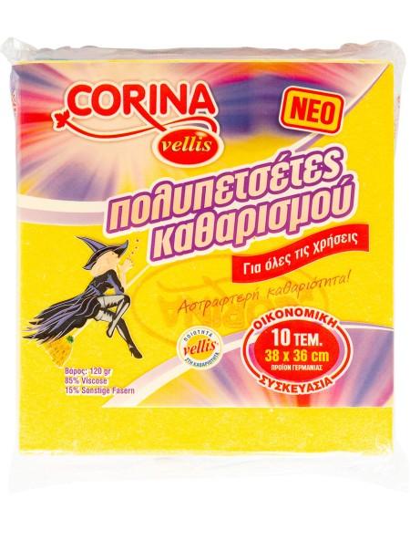 Corina πολυπετσέτες καθαρισμού 10 τεμάχια