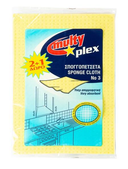 Multyplex N.3 πετσέτα 3 τεμάχια