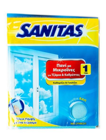 Sanitas πανί με μικροίνες για τζάμια και καθρέπτες