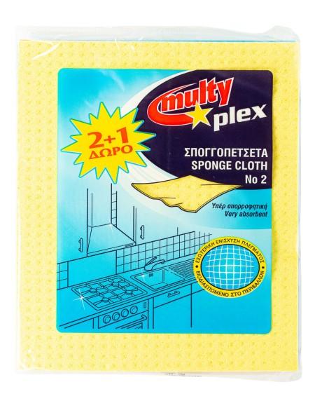 Multyplex N.2 πετσέτα 3 τεμάχια