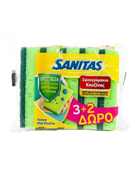 Sanitas σφουγγάρι κουζίνας 3+2 τεμάχια