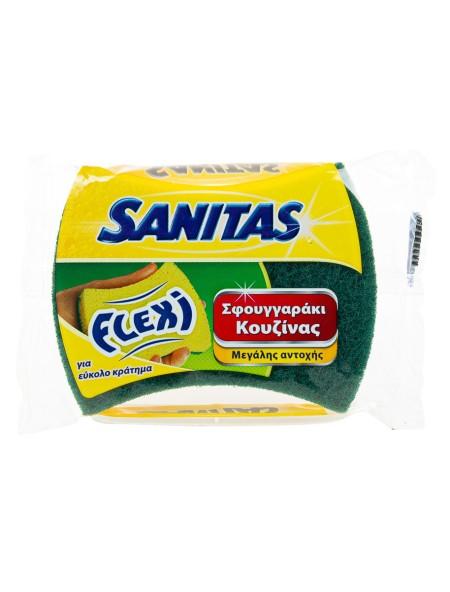 Sanitas flexy σφουγγαράκι κουζίνας