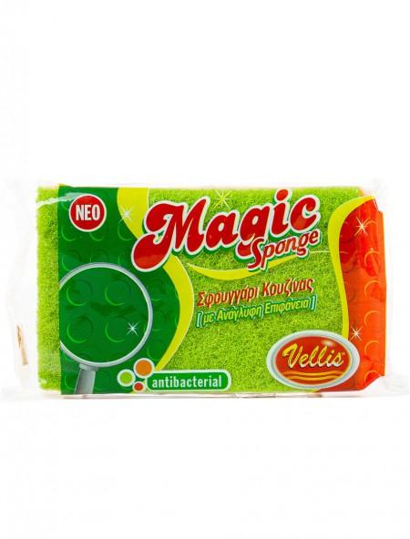 Vellis magic αντιβακτηριακό σφουγγάρι κουζίνας