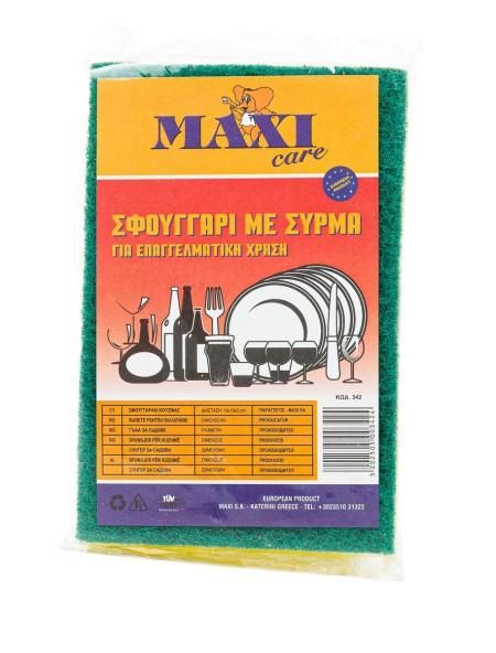 Maxi Care σφουγγάρι κουζίνας γίγας